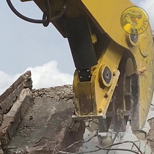 бетонолом гидравлический Гидрозуб БГ